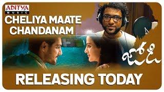 Haricharan About Singing Cheliya Maate Chandanam Song From Movie Jodi || Aadi, Shraddha Srinath