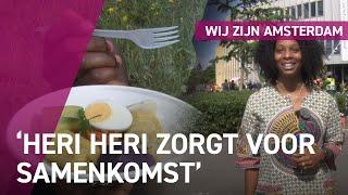 Shereen Over Keti Koti 2020 Bij Bijlmer Parktheater - Wij Zijn Amsterdam