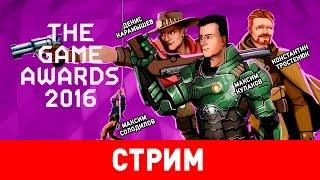 The Game Awards 2016. Вольности перевода
