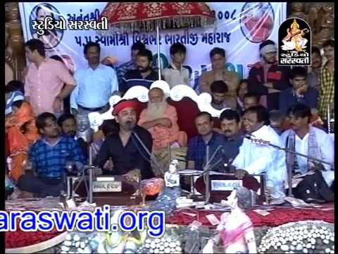 Kirtidan Gadhvi Karsan Sagathia Mahashivratri 2015 Santvani Junagadh Dayro Live - 3/1
