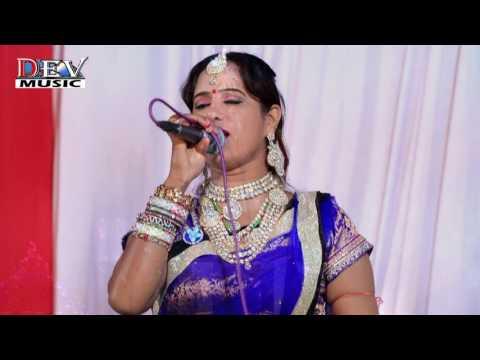 NEELU Rangili New Song   Thumak Thumak Balaji Pedharo   Rajasthani LIVE Program   Dev Music