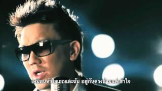 ศัตรูที่รัก เพลงประกอบภาพยนตร์ อินทรีแดง ปี 2535 [OFFICIAL MV]
