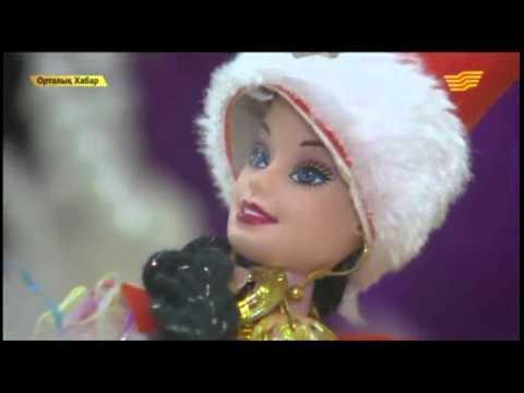 омские знакомства казахов