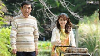 認知症の妻を看取って半年、ようやく気持ちの整理がついた脚本家の菊村...