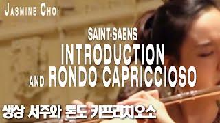 Saint-Saens Introduction and Rondo Capriccioso (arr. by Jasmine Choi) 최나경
