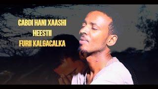 FURIHII KALGACALKA CABDI HANI XAASHII (HEES CUSUB) OFFICIAL VIDEO 2016