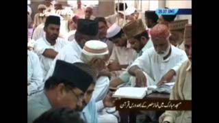 Ramadhan In Rabwah, Pakistan