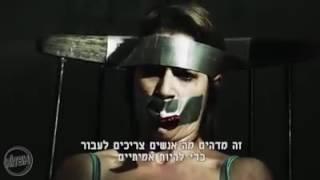 בלון שחור - טריילר סרט בוגרים בית הספר לתקשורת