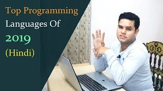 Top 4 Programming Languages to Learn in 2019 Hindi