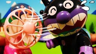 アンパンマンおもちゃアニメ❤バイキンマンの新しい扇風機! animekids アニメきっず animation Anpanman Toy thumbnail