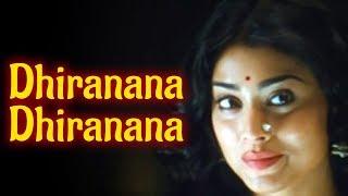 Dhiranana Dhiranana (HD) Chandra Song Shriya Sharan Prem Kumar Vivek Kannada Song