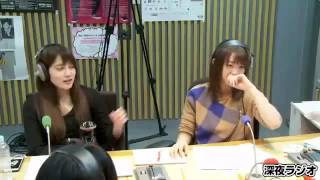 YURIANNIN MOMENT AT AKB ANN. Start around 1:30 ended with Yuria fai...