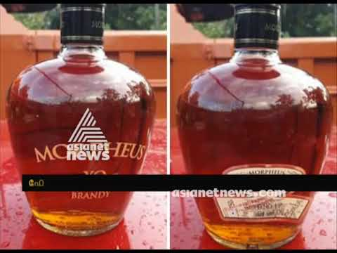Excise reached Facebook to report against GNPC group ,which encourage Alcoholism