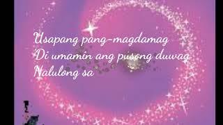 Gambar cover Maling Pag-ibig by Marion Aunor (Hanggang Kailan? OST)