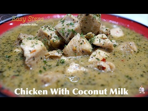Chicken With Coconut Milk | Coconut Milk Chicken Curry Recipe