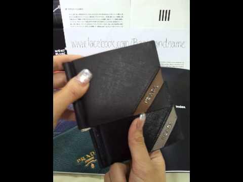 8d4c87841d6d REVIEW MONEY clip PRADA - YouTube