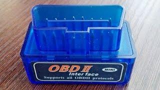 ELM327 Bluetooth сканер V2.1 OBD2 Mini для комп'ютерної діагностики автомобілів (Aliexpress)