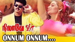 Onnum Onnum...| Tamil Movie | Nilave Vaa | Movie Song
