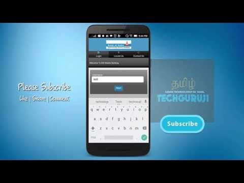 How to register Bank of India Mobile Banking Service - Tamil Banking