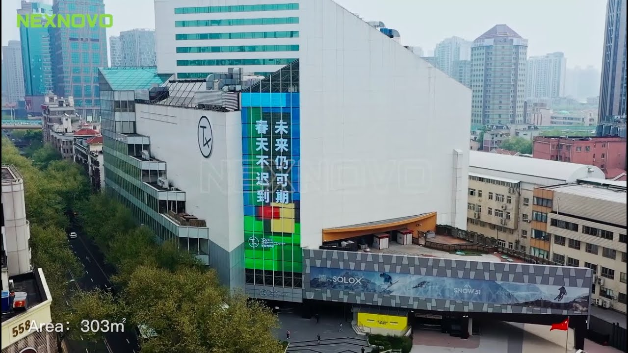 NEXNOVO's transparent LED curtain wall | Shanghai TX Youth Energy Center