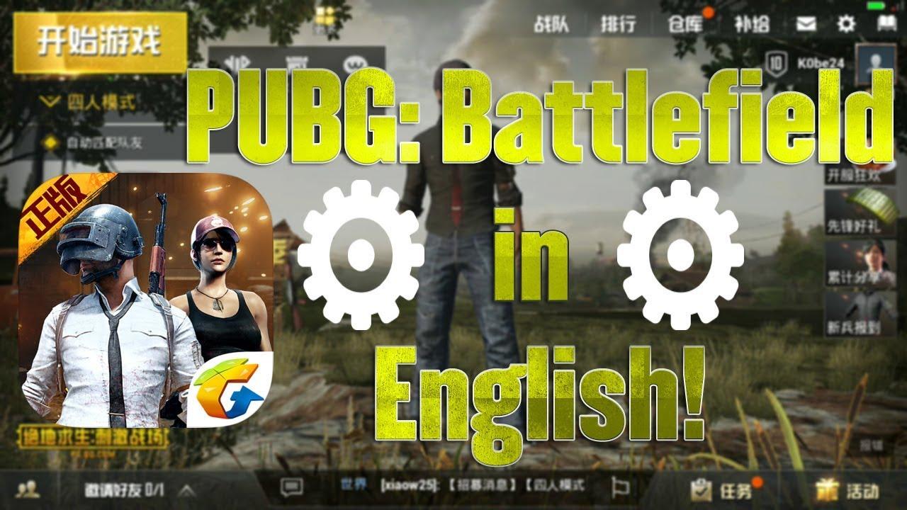 PUBG Mobile English! PUBG: Battlefield English Setting! PUBG Mobile:  Battlefield English Setting!