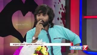 Lyricist Snegan on Valentines day celebration | Maiyam
