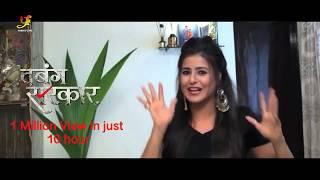 नवरतन तेल लगवला से Akanksha Awasthi Film Interview 1 M Views In Just 10 Hours