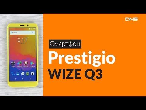 Распаковка смартфона Prestigio WIZE Q3 / Unboxing Prestigio WIZE Q3