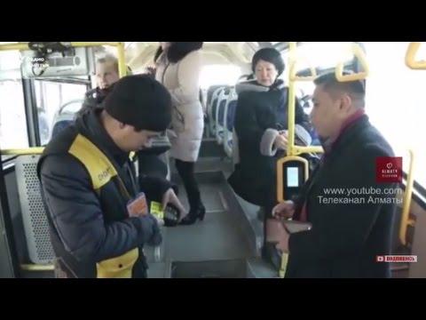 Правила поведения в общественном транспорте Этикет в