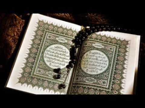 02. Al-Baqarah البقرة | Salman Al Utaybi سلمان العتيبي