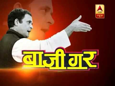 Rahul Gandhi Evolves As 'Baazigar' After 2018 Assembly Election Results | ABP News