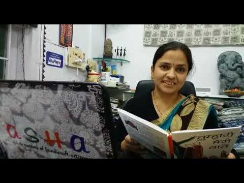 Aarti Rusia recites 'Lal Rang Ki Shishi' penned by Kankane Rakhi Surendra