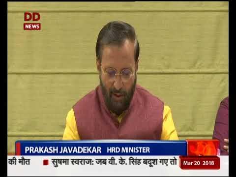 60 higher education institution granted autonomy by University Grant Commission: Prakash Javadekar
