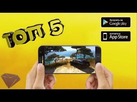 Вождение грузовика: Перевозчик игра на Андроид