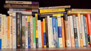 [책사의이야기] 새해맞이 책사의 책장 정리