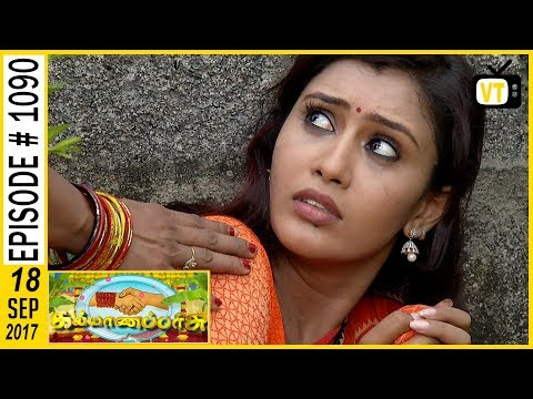 Kalyanaparisu - கல்யாணபரிசு - Tamil Serial | Sun TV | Episode 1090 | 18/09/2017