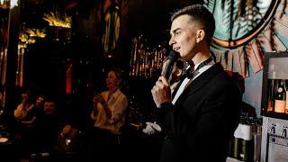 Ведущий Киев Роман Невидомский - ведущий на свадьбу, ведущий на корпоратив, ведущий Киев