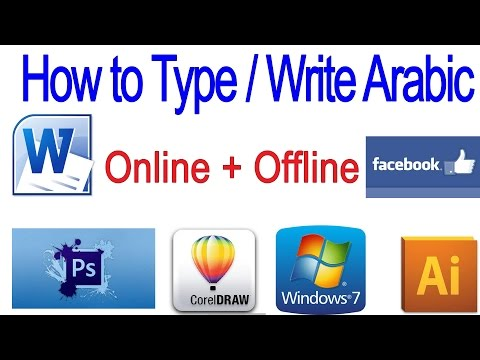 how to write arabic in photoshop touch up face