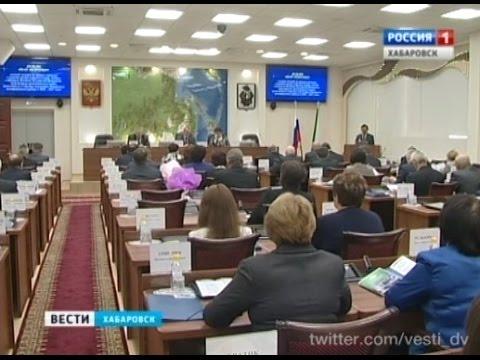 Вести-Хабаровск. Совет председателей представительных органов и муниципальных районов