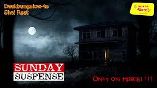 Sunday Suspense | Daakbungalow-te Shei Raat | ডাকবাংলোতে সেই রাত | Nilanjan Chattopadhyay