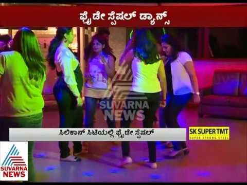 Youngsters enjoying cocktail party at NoLimitsPub in MG Road - Suvarna News