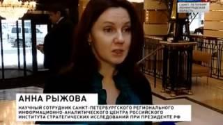"""Где проложат """"шёлковый путь"""" из Китая и Европу, обсуждали в Петербурге"""