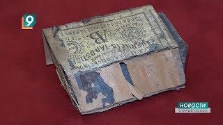Необычный артефакт обнаружили во время реконструкции библиотеки на улице Ленина