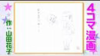 石田靖のモバイル野郎パソコン自慢!! 高画質動画はコチラで↓ http://www...