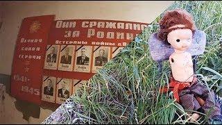 Экскурсия по деревням, которых нет. Путешествие в прошлый век. Школа в Зеленцово.