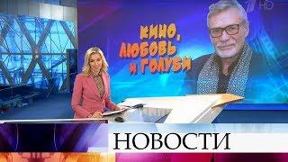 Выпуск новостей в 12:00 от 05.10.2019