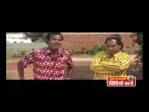 Cg Comedy Video - Pappu & Ghebar - Khab Le Banalis Jodi - Chhattisgarhi Comedy