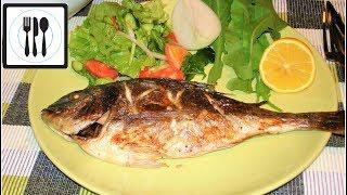 Дорада гриль в духовке + Средиземноморский Салат. Вкусный и полезный ужин.