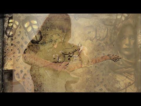 Arabian's Paradise (Symphonic Progressive Metal)
