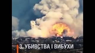 Ядерная война, горячий Донбасс и еще 8 причин ненавидеть 2017-й